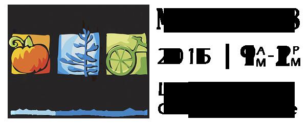 2015 Lakefield Farmers' Market